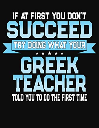 If At First You Dont Succeed Try Doing What Your Greek Teacher Told You To Do The First Time: Teacher Lesson Planner 2019-2020 School Year