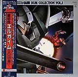 重戦機エルガイム BGM集 Vol.1 LP