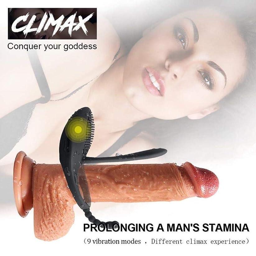 ダンプ警告する同情的おかしいと便利 メンズパワー玩具強い振動遅延リングシリコーンマッサージリング防水カップルの共鳴に適して ギフト