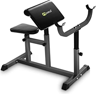 GOPLUS Preacher Curl Weight Bench Seated Arm Isolated Barbell Dumbbell Biceps Station