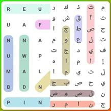 Words Search Crossword