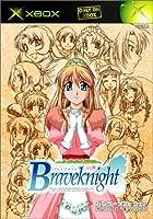 BraveKnight~リーヴェラント英雄伝~