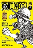 ONE PIECE magazine Vol.2 (ジャンプコミックスDIGITAL)
