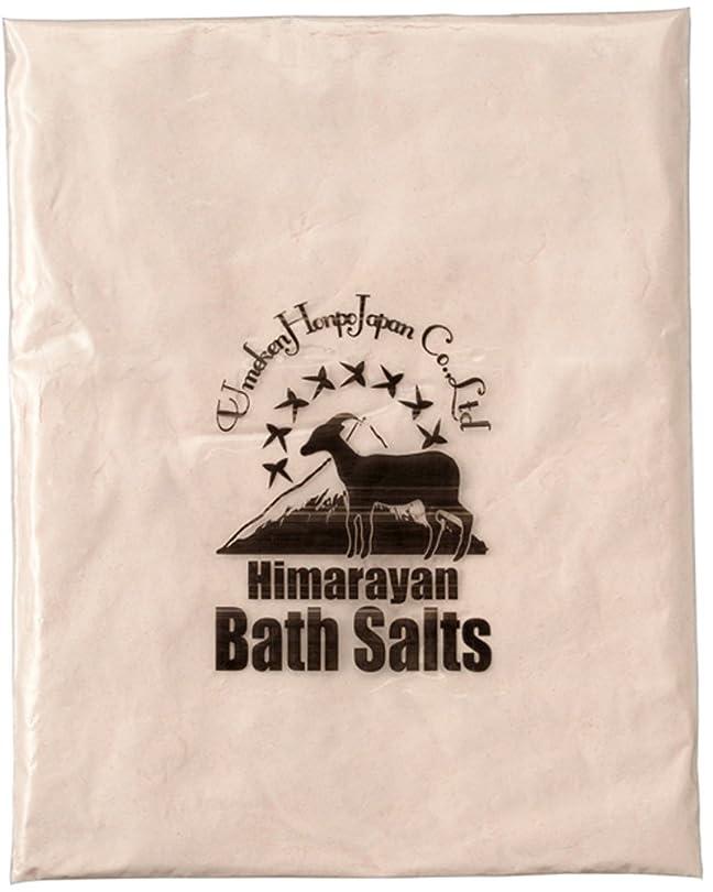 対象確立ボタンヒマラヤ岩塩 バスソルト ピンク パウダー 1kg