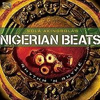 Nigerian Beats, Rhythm 'n' Rhyme ヨルバ・パーカッション [輸入盤]