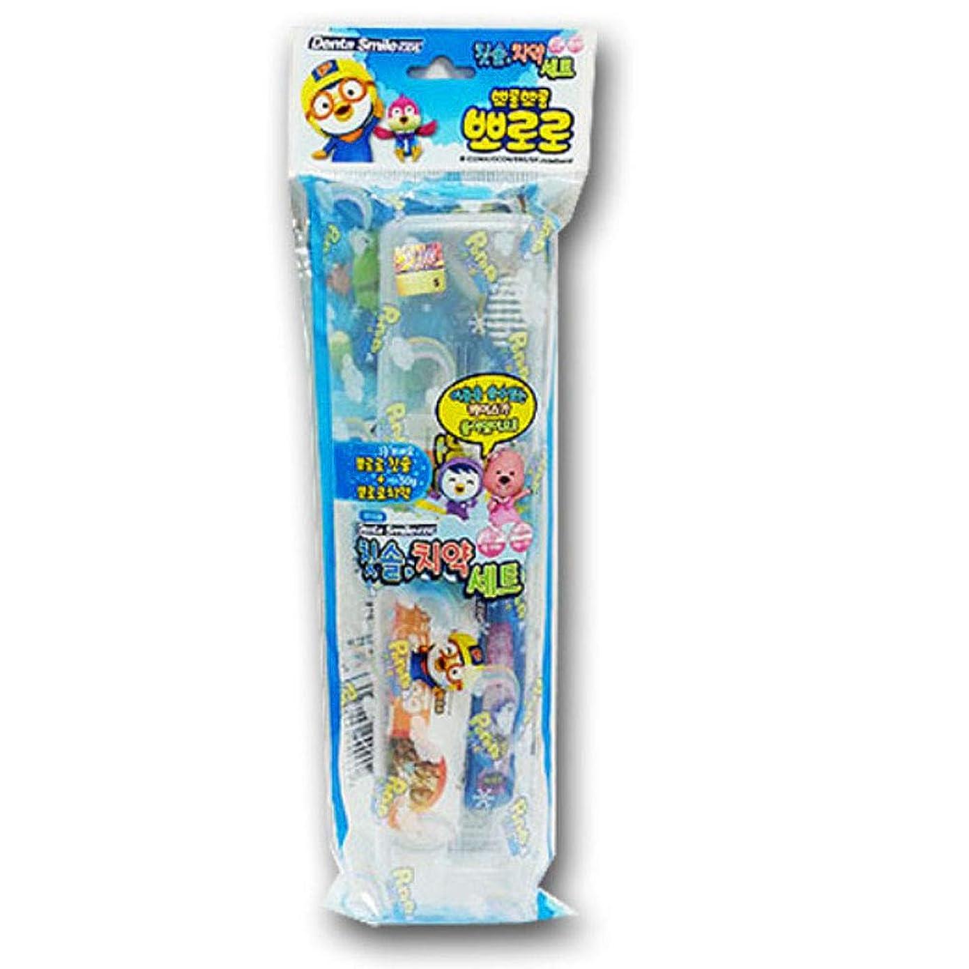 繊細下持続するPororo&Friendsポータブル歯磨き粉歯ブラシセットパイナップル香50g.