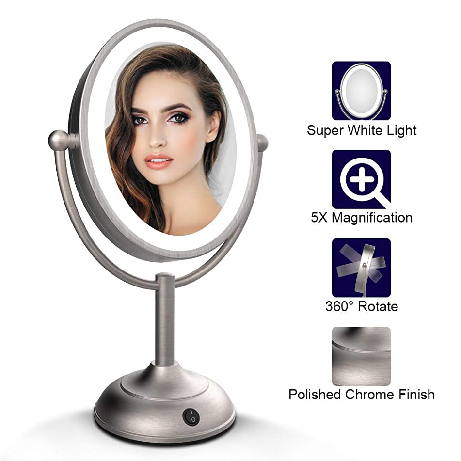 """Lighted Makeup Mirror, Vanity Mirror with Lights, 5X Magnifying Makeup Mirror, Natural White LED Light, 360 Degree Rotation, Battery Operated or AC Adapter, 8"""" X 7"""" Tabletop Makeup Mirror"""