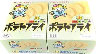 東豊製菓 ポテトフライ フライドチキン味 2箱(1箱20袋入り)セット