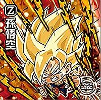 【超1-22 孫悟空 (GR ゴッドレア) 】 ドラゴンボール 超戦士シールウエハース超