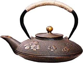 tetsubin Cast iron Tea Kettle workshop Healthy japanese flower pattern Teapot with Stainless Steel Infuser(30.4oz)【gold Cherry blossom】