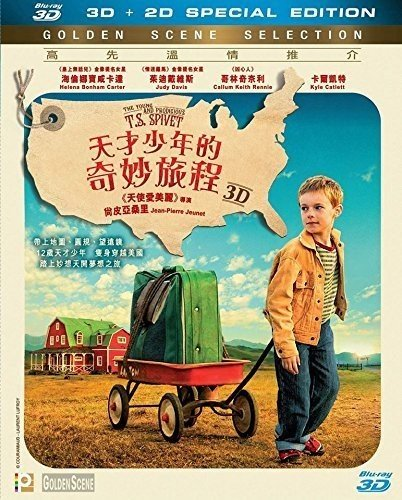 The Young And Prodigious T.S. Spivet (2D + 3D) (Region A Blu-Ray) (Hong Kong Version)