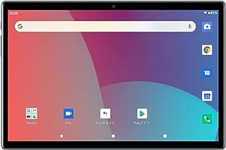 【最新Android10.0 タブレット】TECLAST P20HD 10.1インチ Android 10.0 タブレット オクタコア SC9863A 1.6GHz /4G LTE 通話タブレット/1920*1200 FHD/4GB RAM 6...