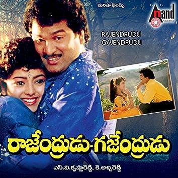 Rajendrudu Gajendrudu (Original Motion Picture Soundtrack)