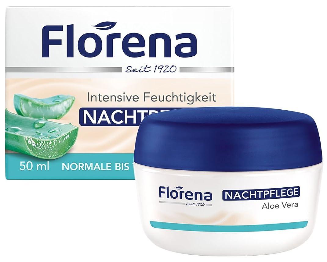 統合する中性辛いFlorena(フロレナ) フェイス ナイトクリーム アロエベラ