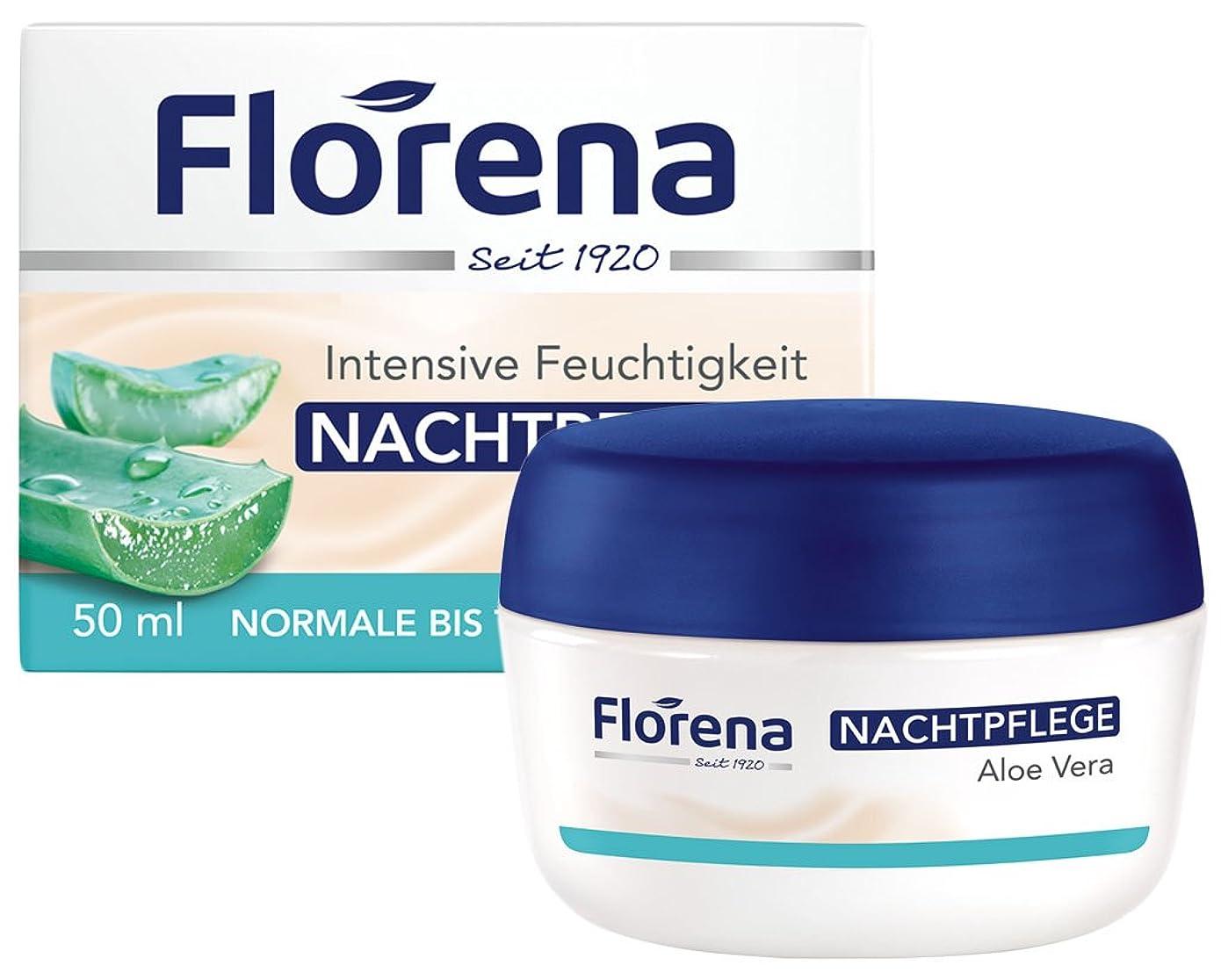 風味毎日名誉Florena(フロレナ) フェイス ナイトクリーム アロエベラ