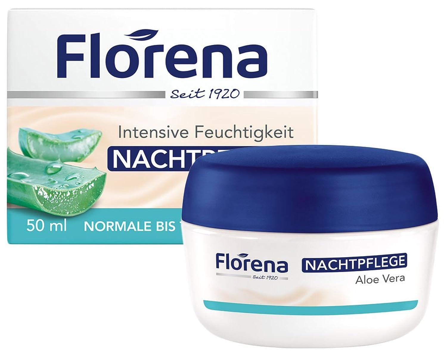 取り戻す環境特権Florena(フロレナ) フェイス ナイトクリーム アロエベラ
