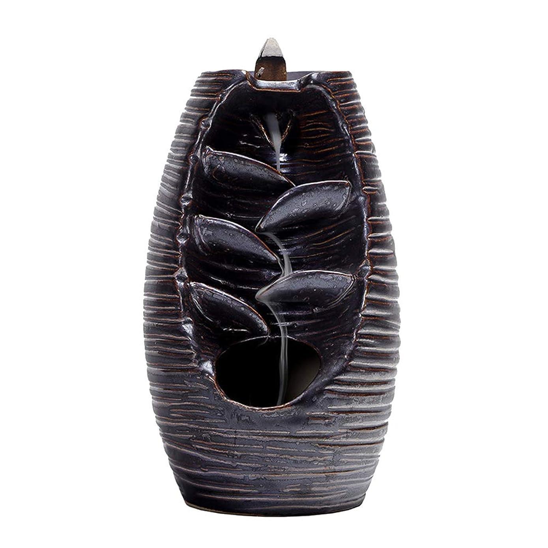 ヒューバートハドソン疾患空いているVosarea 逆流香バーナー滝香ホルダーアロマ飾り仏教用品(黒)