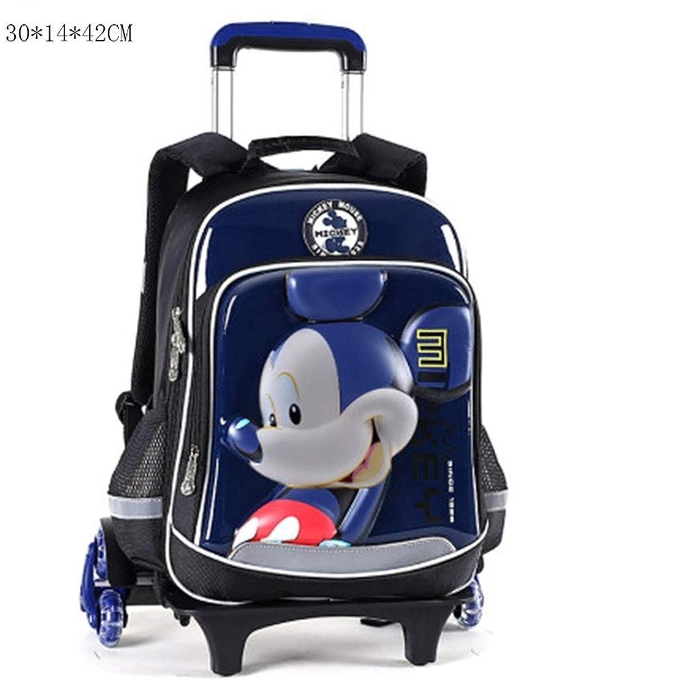 バトル検索エンジン最適化拮抗するHUOQILIN 子供トロリー男の子と女の子の通学トロリーバックデュアルユースバッグ (Color : B)