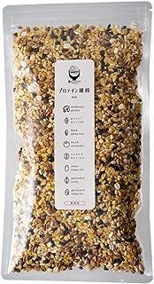 国産プロテイン雑穀 300g×1袋 タンパク質たっぷりの8種の国産雑穀米