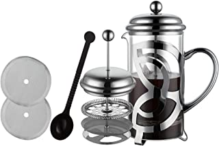 Miuly French Press Coffee Maker,304 Grade Stainless Steel & Heat Resistant Borosilicate Glass, (1 Liter,34OZ), Gift Set wi...