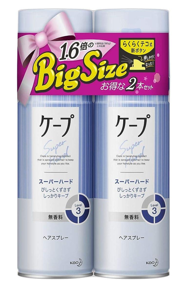 慎重粘性の資金【まとめ買い】 ケープ スーパーハード 無香料 特大 300g×2個