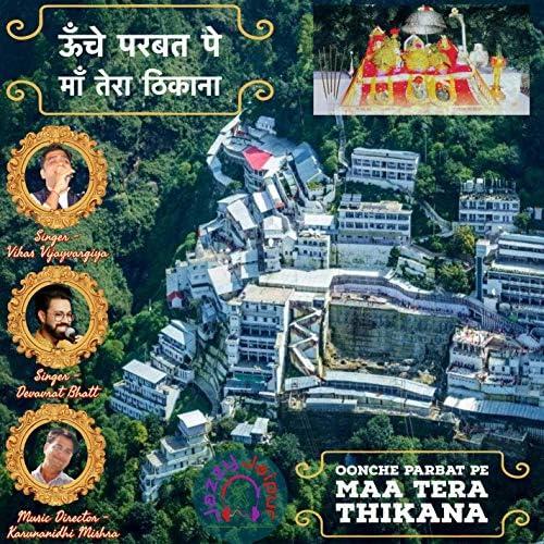Vikas Vijayvargiya & Devavrat Bhatt