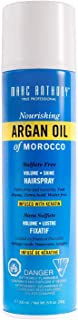 Marc Anthony Argan Oil of Morocco Hairspray - Extra Hold Strength - Infused with Keratin for Volume & Shine - Net Wt. 8.8 OZ (250 g) - Pack of 2