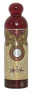 Sahara Jawaher Perfume Spray Deodorant For Women, 200 ml
