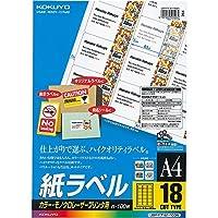 コクヨ ラベル カラーレーザー カラーコピー18面 100枚 LBP-F7161-100N Japan