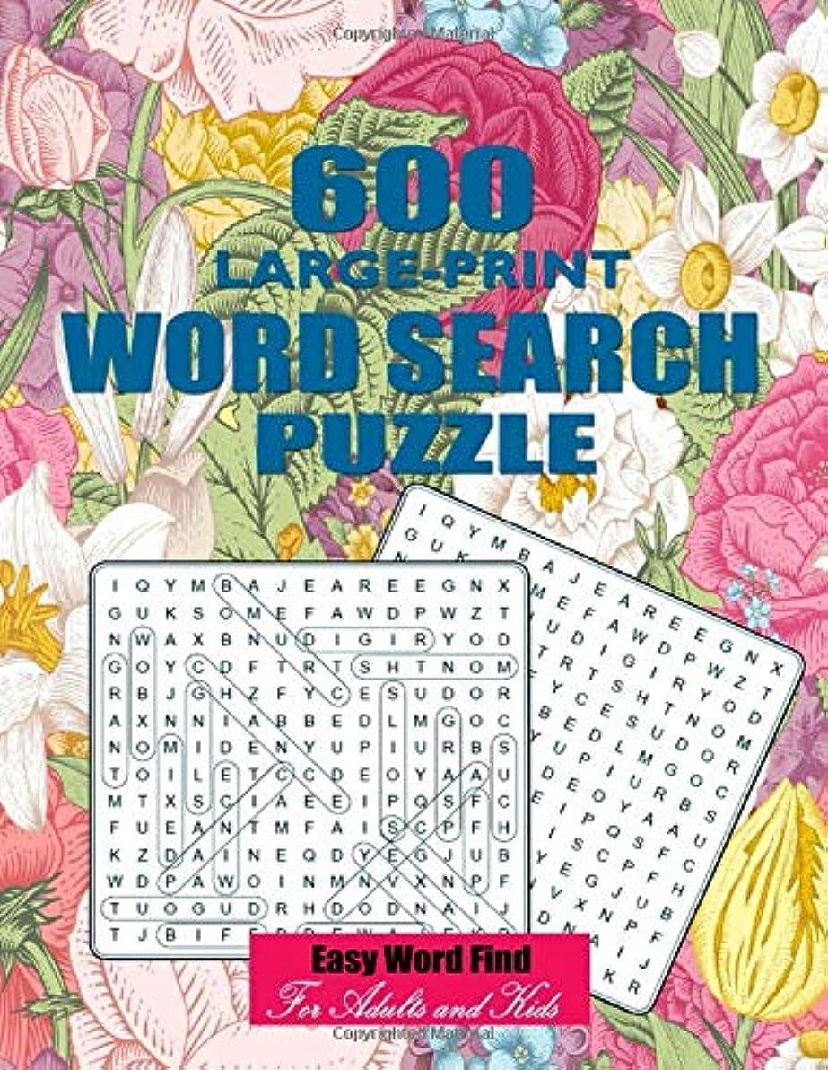 銛谷ミス600 Large Print Word Search Puzzle: Easy Word Find For Adults and Kids Puzzle Book