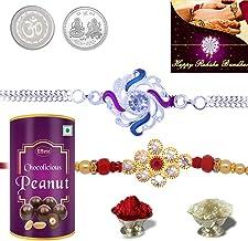 Rakshbandhan Special Rakhi Combo - Designer Rakhi Silver Color / Plated Rakhi (Q2_1+A1_EP96) with Chocolate Combo, Roli chawal, Pooja Coin & Greeting card | Rakhi with chocolates | Rakhi gift for brother | Rakhi gift chocolate for brother | Rakhi low pric