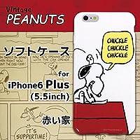 グルマンディーズ ピーナッツ iPhone6 Plus対応 ソフトジャケット 赤い家 SNG-93A