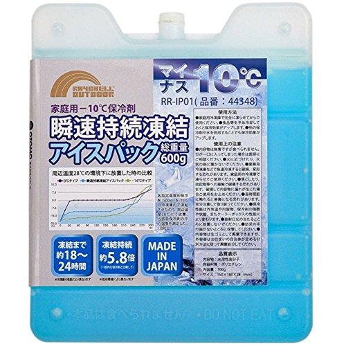 Raychell(レイチェル) 保冷剤 短時間凍結タイプ (保冷時間:約4時間)