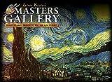 マスターズギャラリー トラベルエディション Masters Gallery Travel Edition 並行輸入品