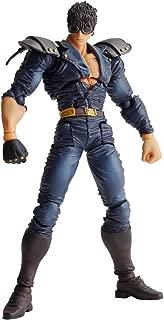 Fist of the North Star: Kenshiro Land of Asura Action Figure