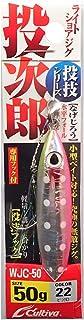 オーナー(OWNER) メタルジグ WJC-50 投次郎50 No.31996 22 ピンクD