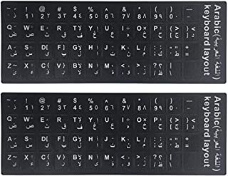 2 Pack Arabic Keyboard Stickers Letter Alphabet Layout Transparent Clear illuminated Glow in Dark Keyboard Cover (Black)