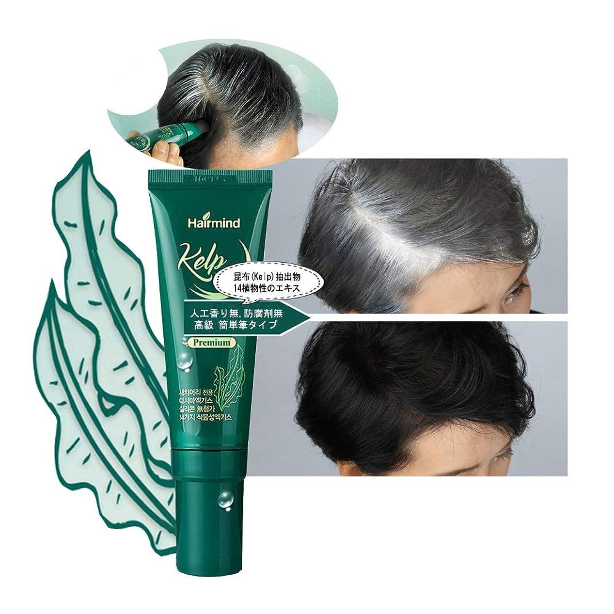 応答フリッパーフィードオン高級 部分毛染 グレーヘアカバー 頭皮健康昆布抽出物 毛染め 40ml 筆タイプ 並行輸入 (Dark Brown)