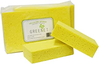 Car Wash Sponges, Large Cellulose Multi-use Scrub, Sponge for Car, Kitchen and Cleaning, Pack of 3, Car Sponges, Yellow, Environmentally Safe Biodegradable by Greenet