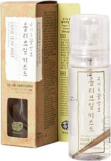 Whamisa Organic Flowers Olive Leaf Mist 2.71 fl. oz, Instant Refreshing Hydration - Naturally fermented, EWG Verified