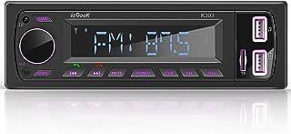 ieGeek Autoradio Bluetooth Estéreo RDS 60W * 4 Sistema de Radio Llamada Manos LibresFM/Am, luz de botón de 7 Colores, Pantalla de Reloj, Soporte Dual USB/FM/BT/AUX/SD con Control Remoto