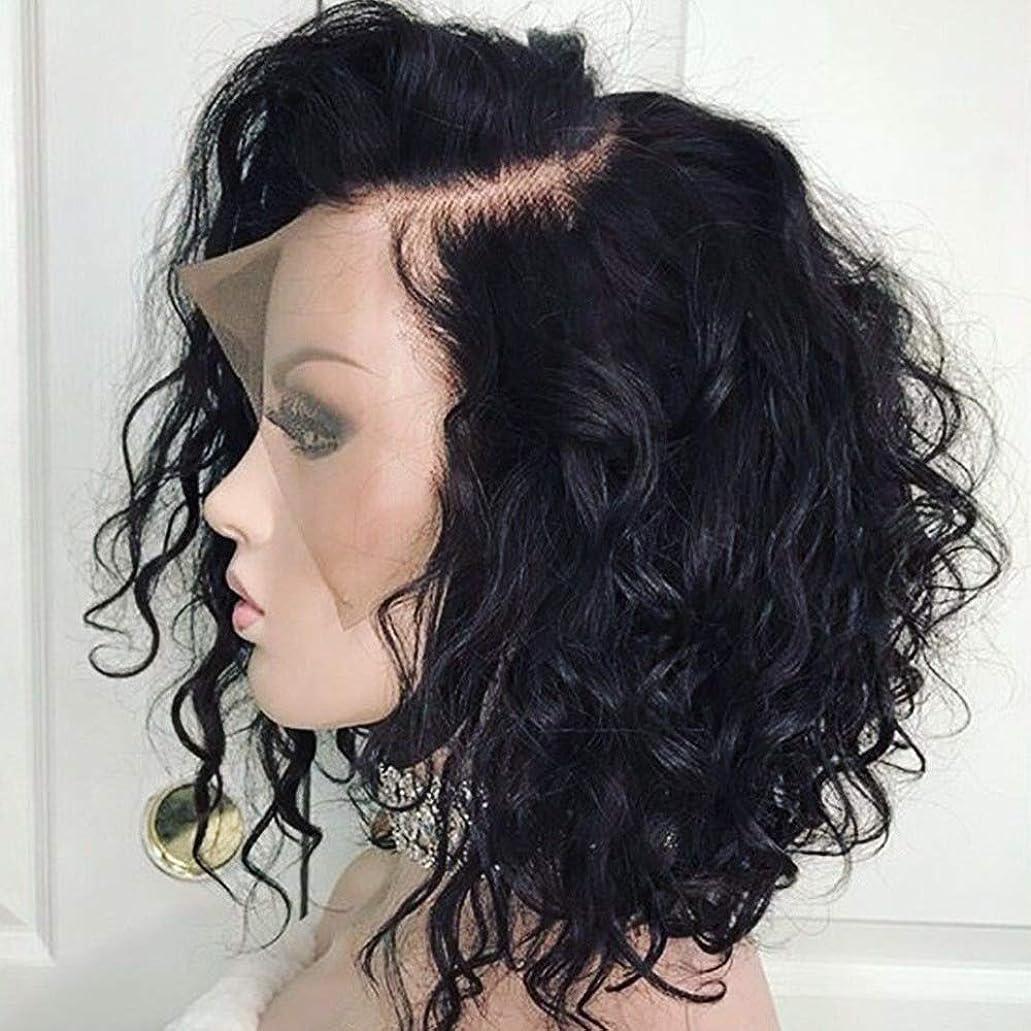 副開示する眉をひそめる人間の髪の毛のかつらカーリーレースの前部黒人女性の前で摘み取られたフルヘアーRemyベビーヘアーフロントブラジルの波状ボブショートヘアーウィッグ,12