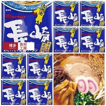 博多食材工房 お土産/福岡 マルタイ棒ラーメン 長崎あごだし入り醤油ラーメン 20食分(2食×10袋) 067-904-10 p