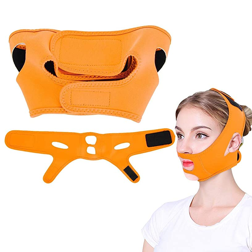 真実醸造所治すフェイススリミング包帯小 顔 美顔 矯正、顎リフト フェイススリミングマスク (オレンジ)