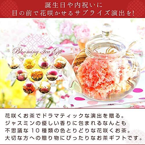 中国茶専門店RIMTAE(リムテー)『なごみセット』