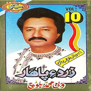 Zarday Pahar, Vol.10