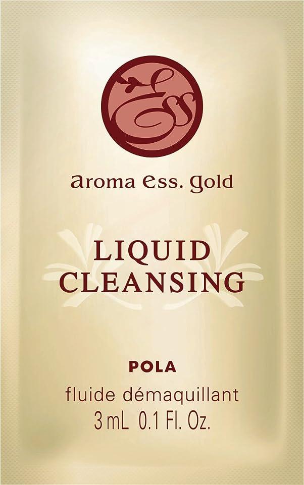 溶ける偏心豪華なPOLA アロマエッセゴールド リキッドクレンジング メーク落とし 個包装タイプ 3mL×100包