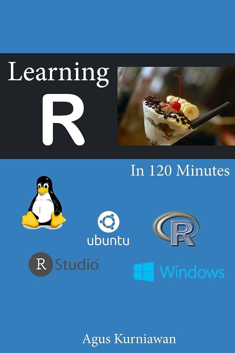 すりプロジェクターケーブルLearning R in 120 Minutes (English Edition)
