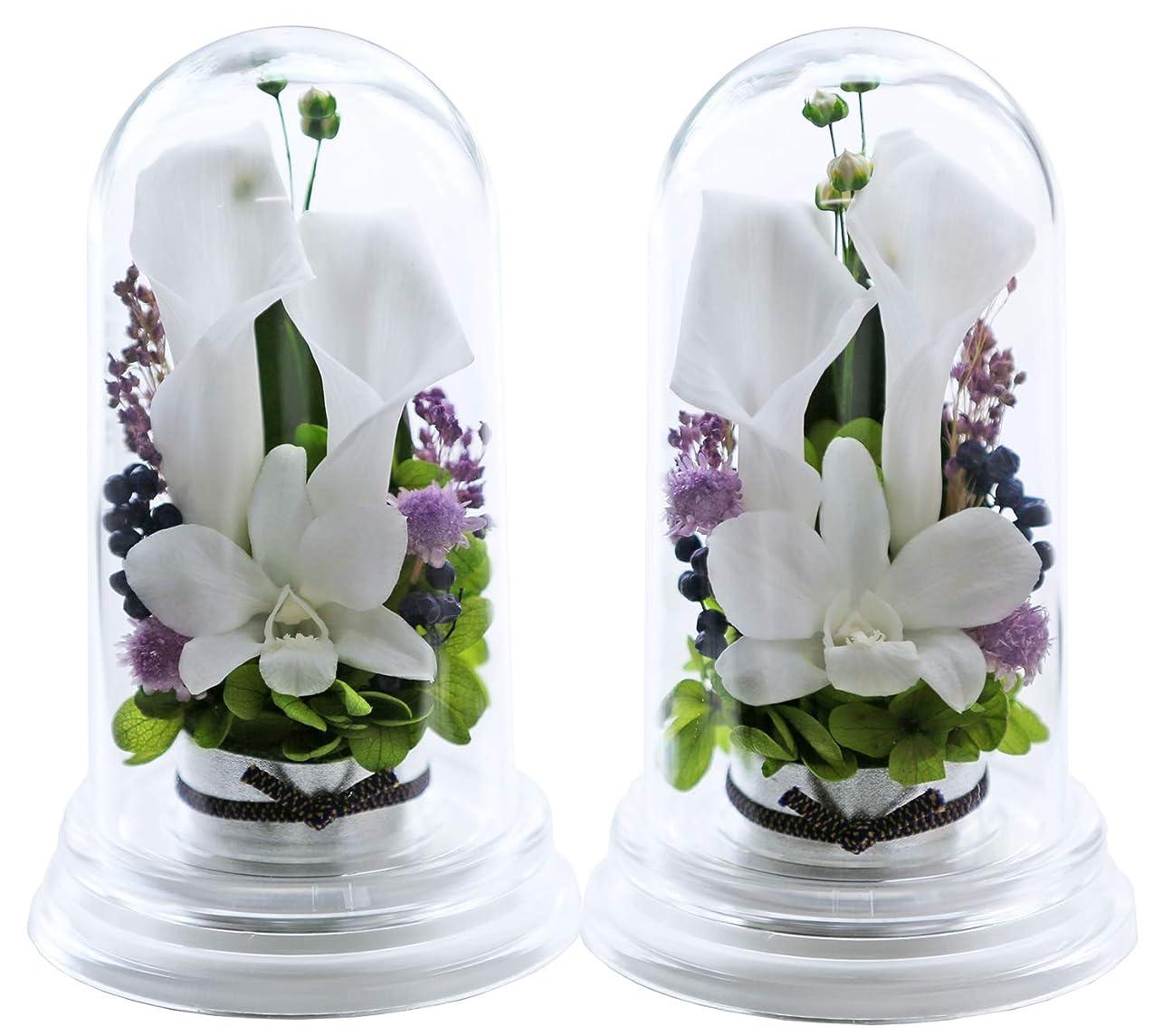 目を覚ます協力的保護アートフォーシーズン ミニお供え花カラー 対デザインSET ホワイト