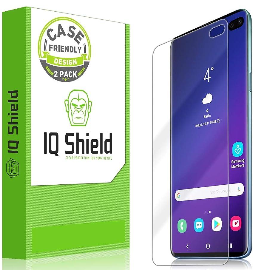 [2-Pack] IQ Shield LiQuidSkin [Case Friendly] Screen Protector for Galaxy S10 Plus [S10+ 6.4